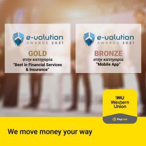 EVOLUTION AWARDS PAYLINK Western Union